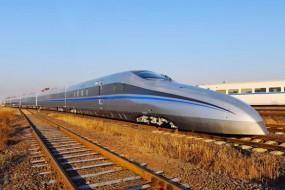 China's Newest Train Hits 500 km/h! Only a Taste of What's To Come