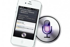 10 Tips to Get More Out of Siri on iPhone 4S