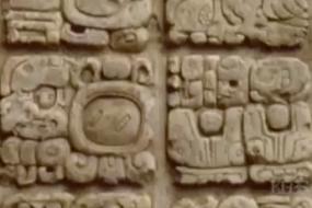 Cracking the Maya Code 1/6; Mayan