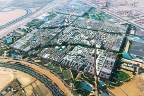 Abu Dhabi: Making (Green) Waves In The Desert