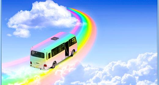 Rainbow-Bridge-Bus-awaken