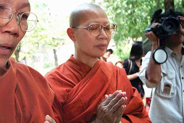 Dhammananda Bhikkhuni of Thailand