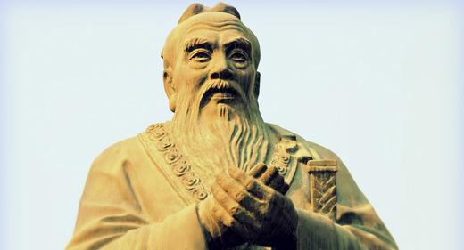 confucius-awaken