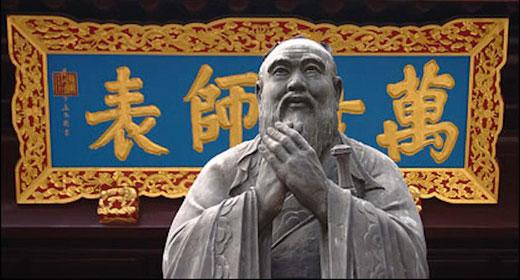 confucius-philosopher-awaken
