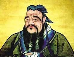 philosopher confucius