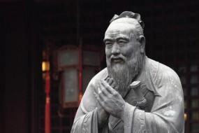 confucius the teacher