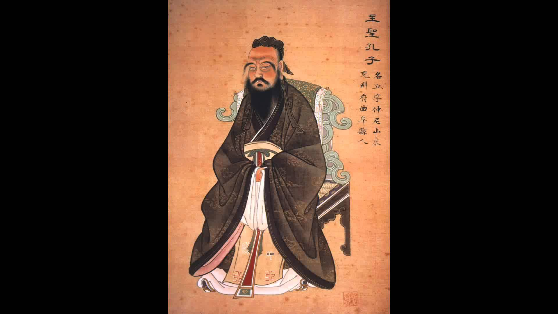 the analects 論語 lun yu, the analects of confucius a translation, divided by topic, of some of the more noteworthy passages (tr patrick moran) author family name: kong 孔.
