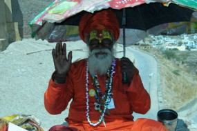 Guru-in-a-Weekend-Awaken