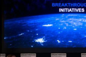 Breakthrough-awaken