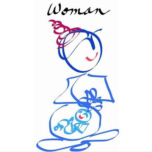 Woman-awaken