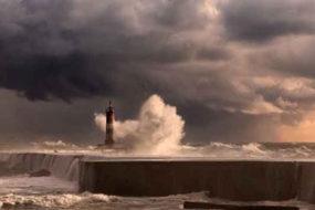 rami hurricane-awaken
