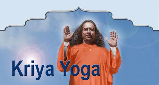 Kriya-yoga-Yogananda-awaken