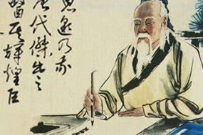 Lao-Tsu-awaken