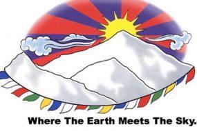 Where-the-Earth-Meets-the-Sky-awaken