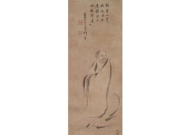 Bodhidharma-awaken