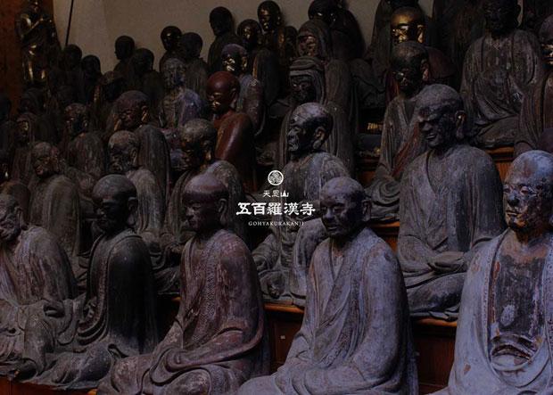 Gohyaku-Rakanji-Statues-awaken
