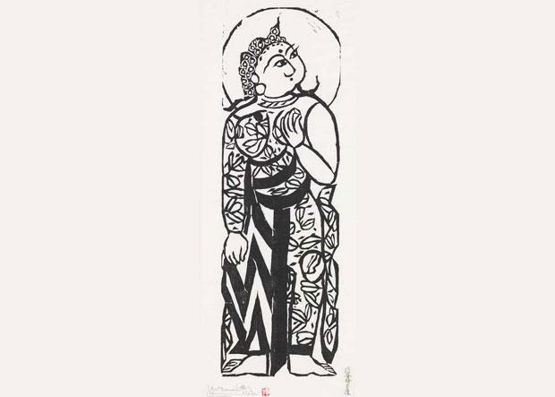 Shiko-Munakata-awaken