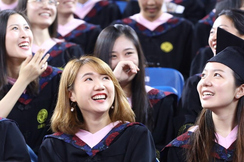 Graduation ceremony at Peking University. Image credit : South China Morning Post