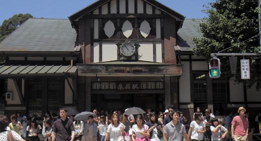 Harajuku-Station-awaken