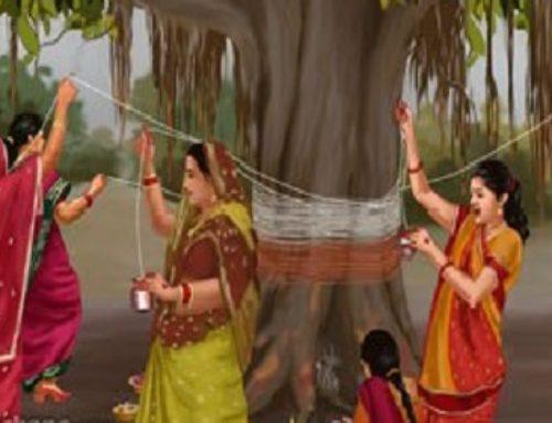 Tree Pooja