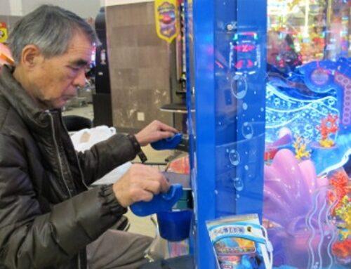 Japan's Older Generation Turns Gamers